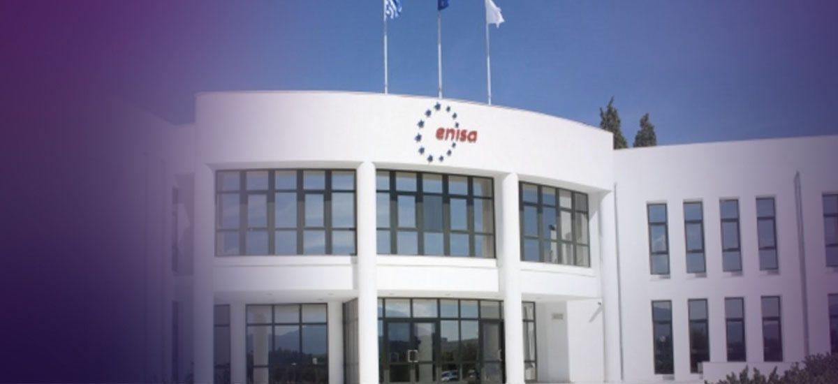 Η αλήθεια για τη μεταφορά της έδρας του ENISA*